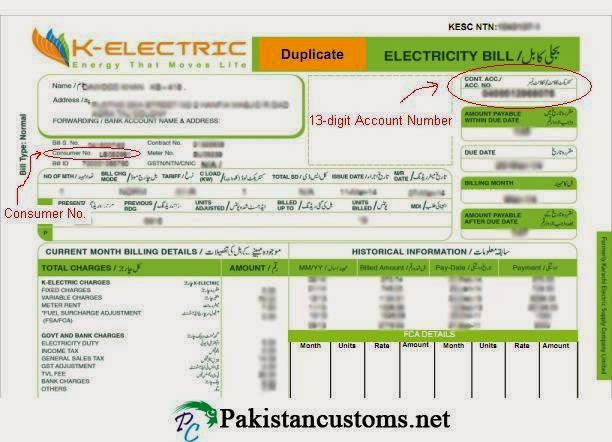 K-Electric Bill